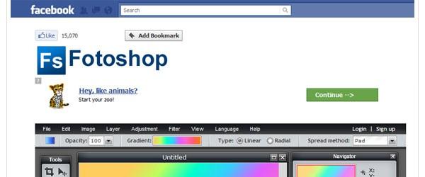 15 Best Facebook Apps for Designers-fotoshop