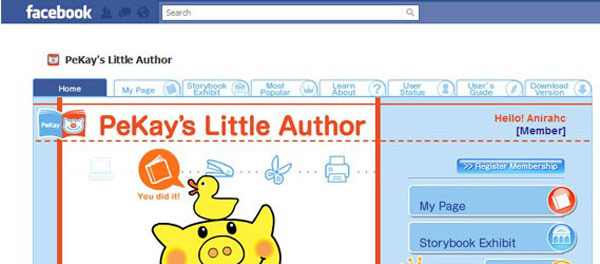 15-Best-Facebook-Apps-for-Designers-pekayauthor