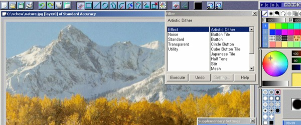 Best Free Open Source Alternative Software to Photoshop-pixia