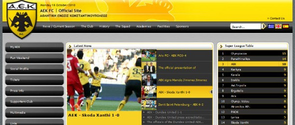 football club websites for inspiration-aekthens