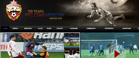 football club websites for inspiration-cskmoscow
