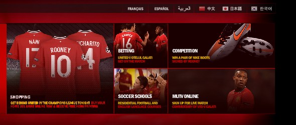football club websites for inspiration-manu