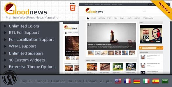 WordPress Magazine Themes-goodnews